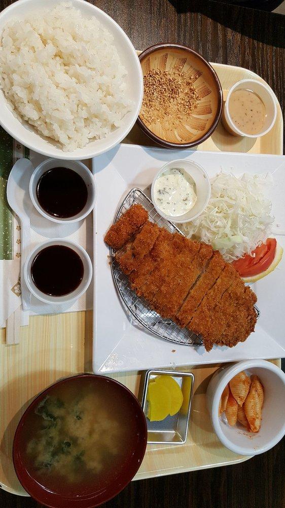 Pork Loin Cutlet Platter Yelp