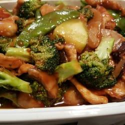Photo Of Asian Kitchen   Hartland, WI, United States. Chicken With Garlic  Sauce