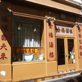 le jardin de chine 14 avis chinois 25 rue franklin