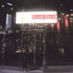 Siam Rice Restaurant Chicago