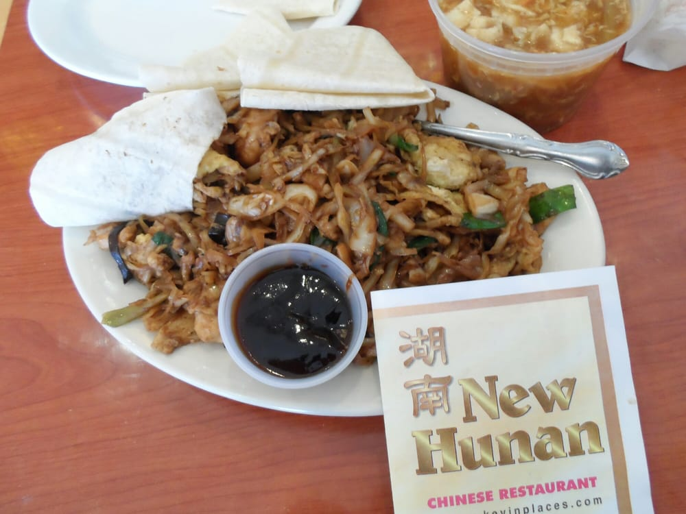 Hunan Chinese Restaurant: 11175 Allen Rd, Southgate, MI