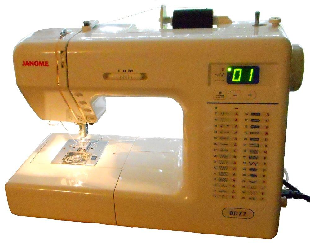 Sewing Machine Guy TX: Medina, TX