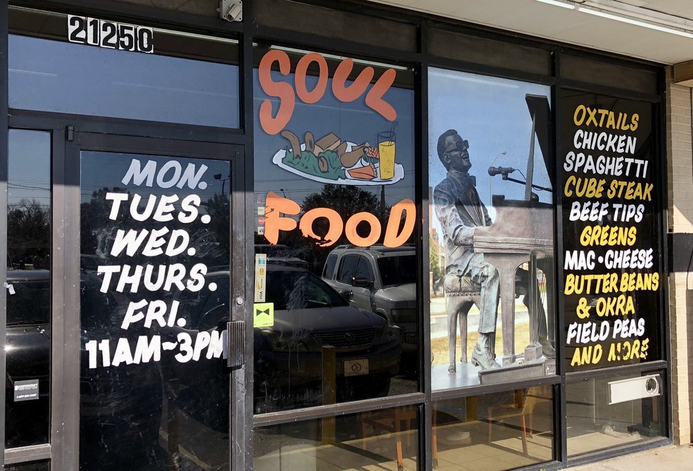 The Lunch Room: 2125 Newton Rd, Albany, GA