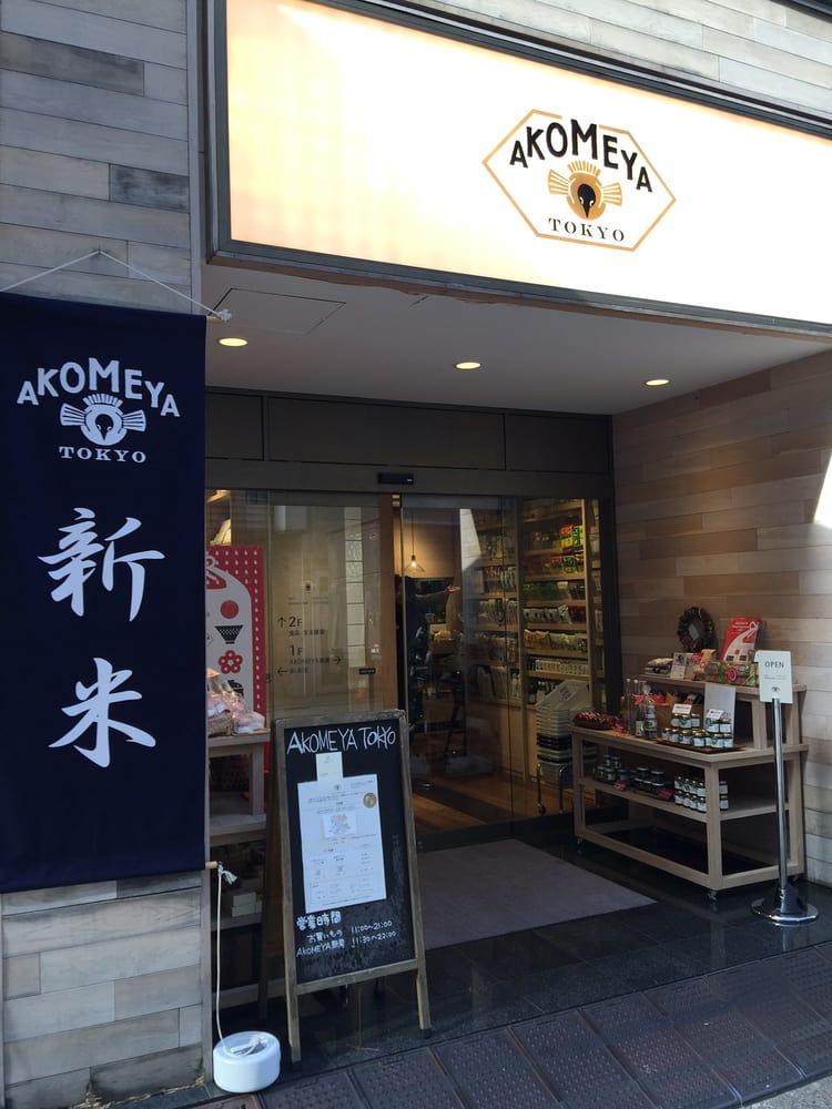 Akomeya Tokyo Ginza