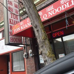 Photo Of Ton Kiang Barbeque Noodle House Seattle Wa United States Exterior