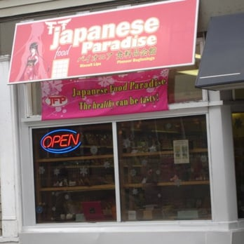 Japanese Restaurant Barrington Street Halifax