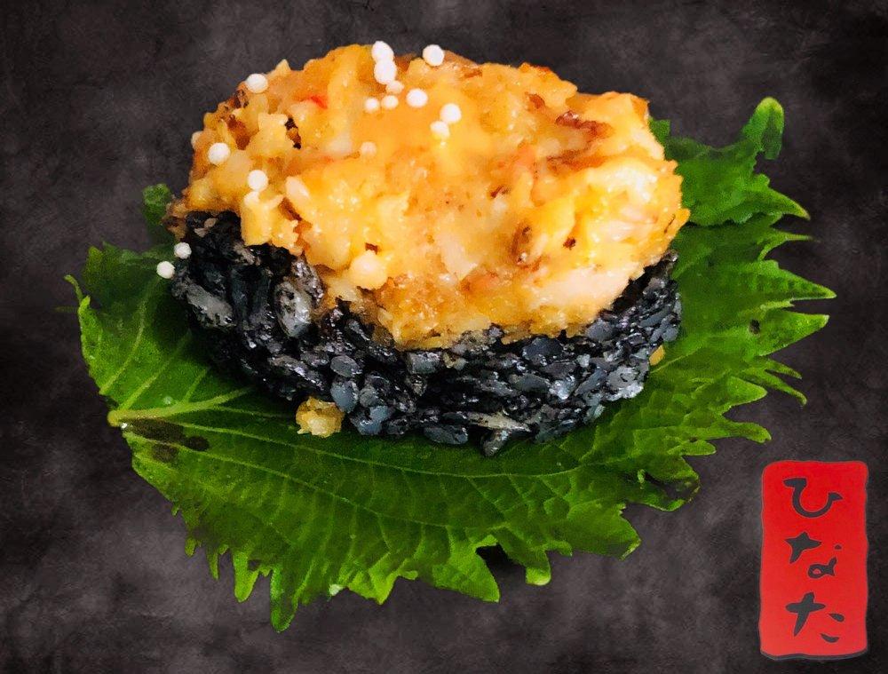 Hinata Sushi Bar & Grill: 909 N Saint Asaph St, Alexandria, VA