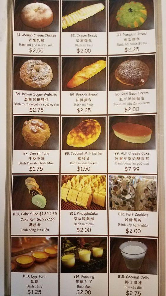 Kamalan Bakery