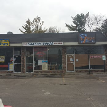 Chinese Food Prospect Heights Il