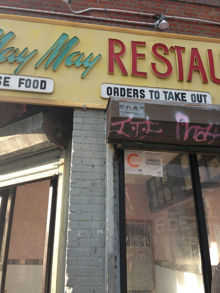 Chinese Restaurant In East New York Brooklyn