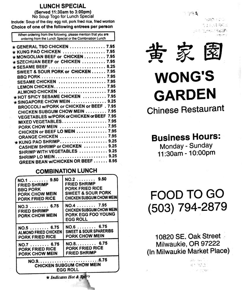 photo of wongs garden portland or united states - Wongs Garden
