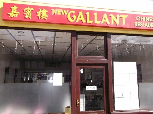 Chinese Restaurant Stoneleigh Broadway