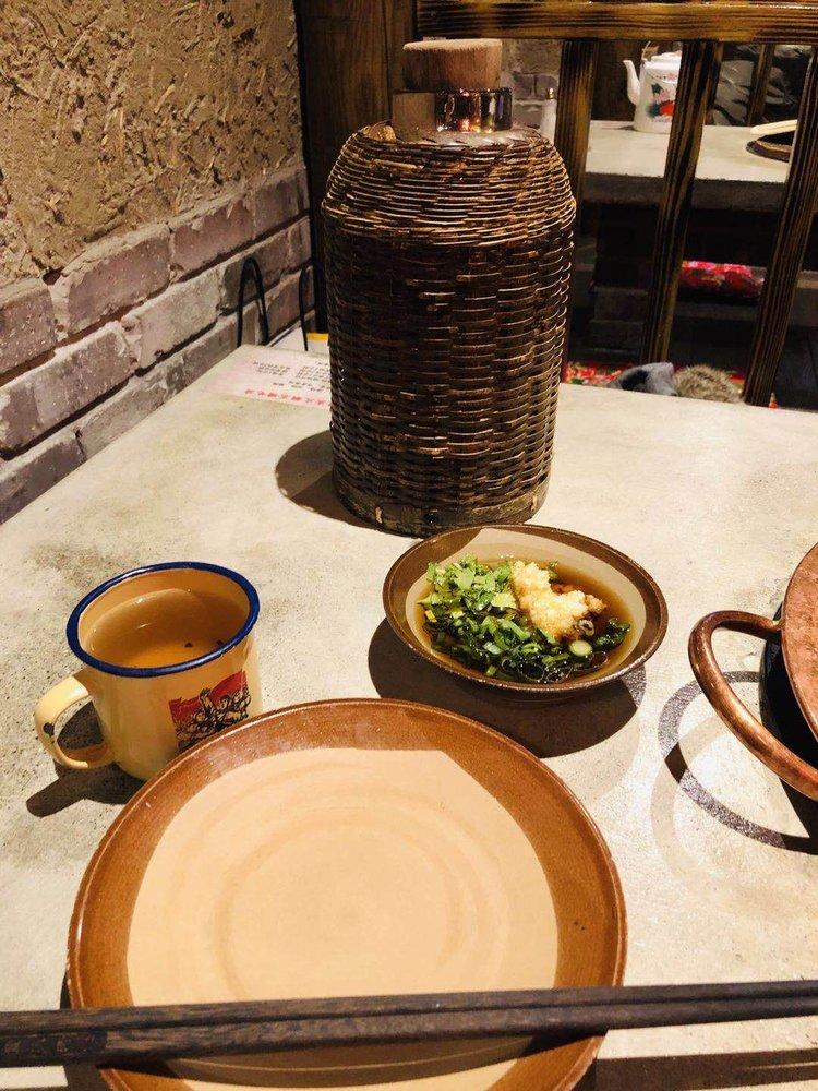 Chong Qing Hot Pot: 37-04 Prince St, Flushing, NY