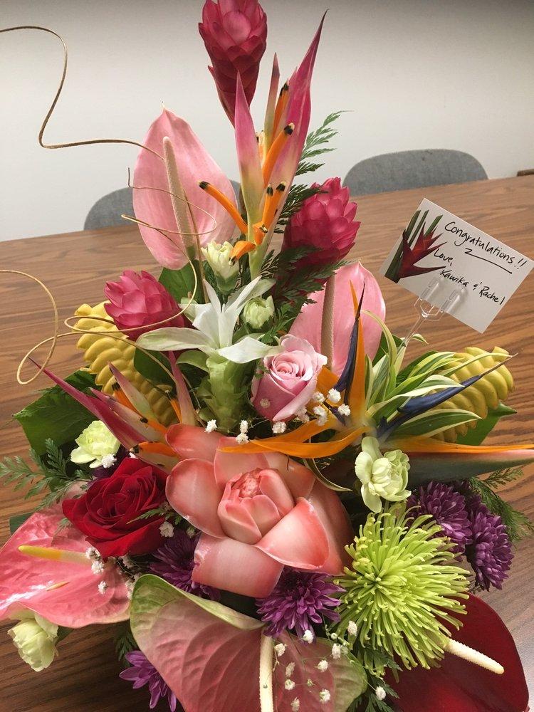 Kalaheo Florist: 2-2494 Kaumualii Hwy, Kalaheo, HI