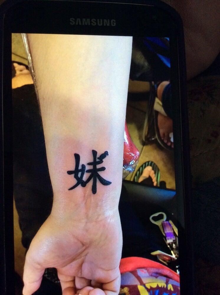 Thanks mondo yelp for Endless summer tattoo