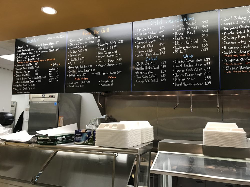 Royal Cafe: 8001 Forbes Pl, Springfield, VA