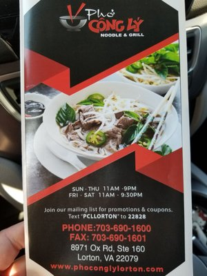 Pho Cong Ly Noodle and Grill 8971 Ox Rd Ste 160 Lorton, VA