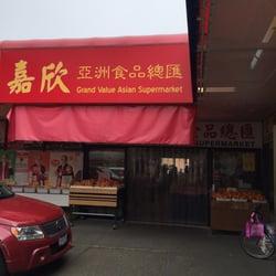 grand value asian supermarket grocery 8251 westminster. Black Bedroom Furniture Sets. Home Design Ideas