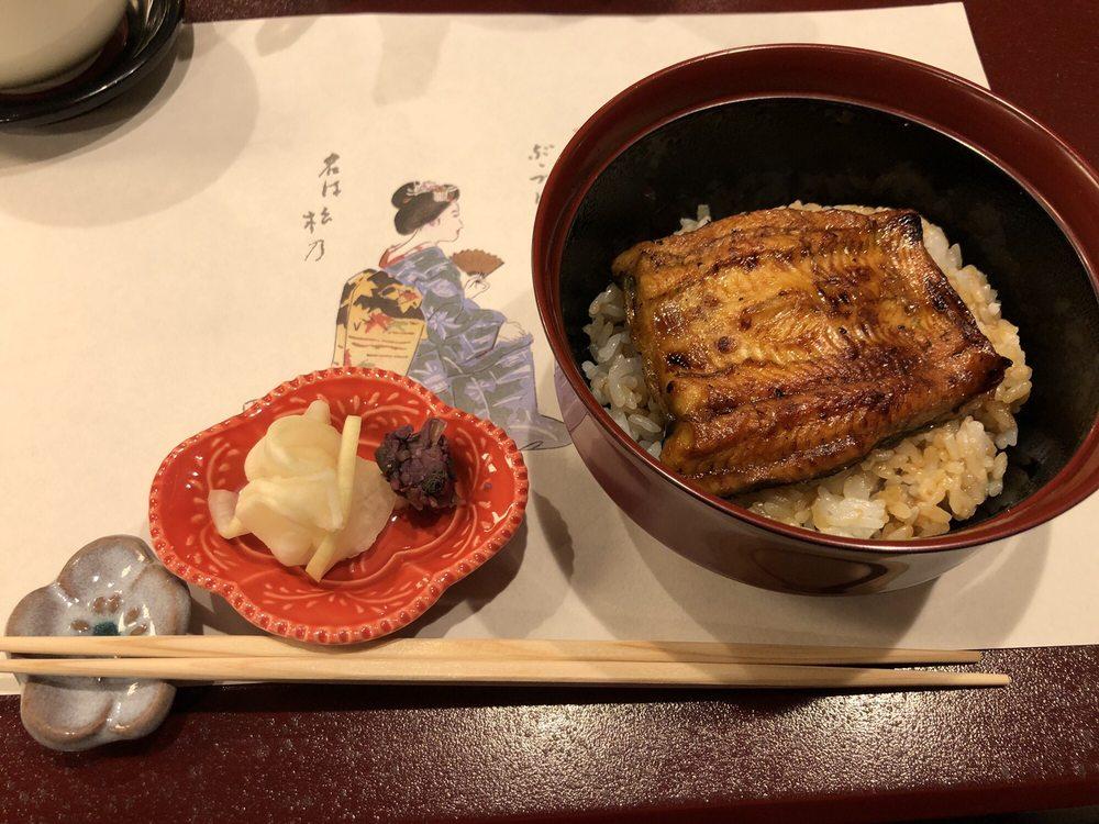 Gion Matsuno