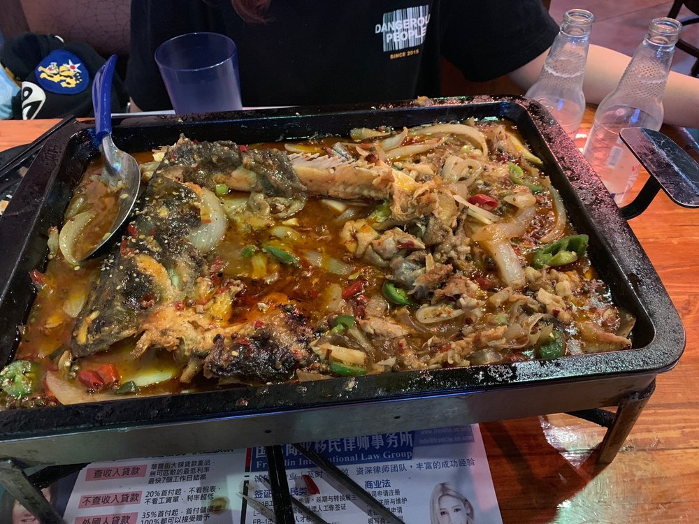 Liu Roast Fish-老刘家: 18207 Gale Ave, City of Industry, CA