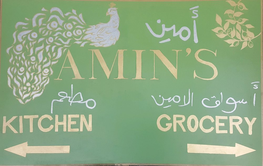 Amins Kitchen and Grocery: 850 N 27th St, Lincoln, NE
