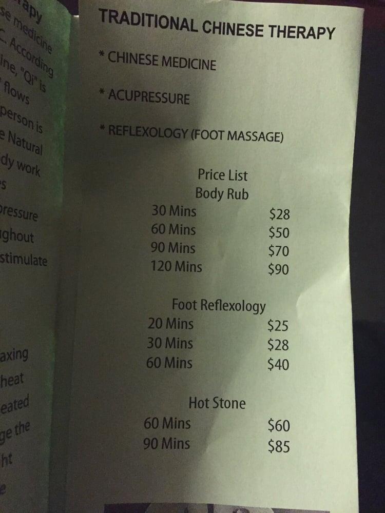 Asian massage jersey