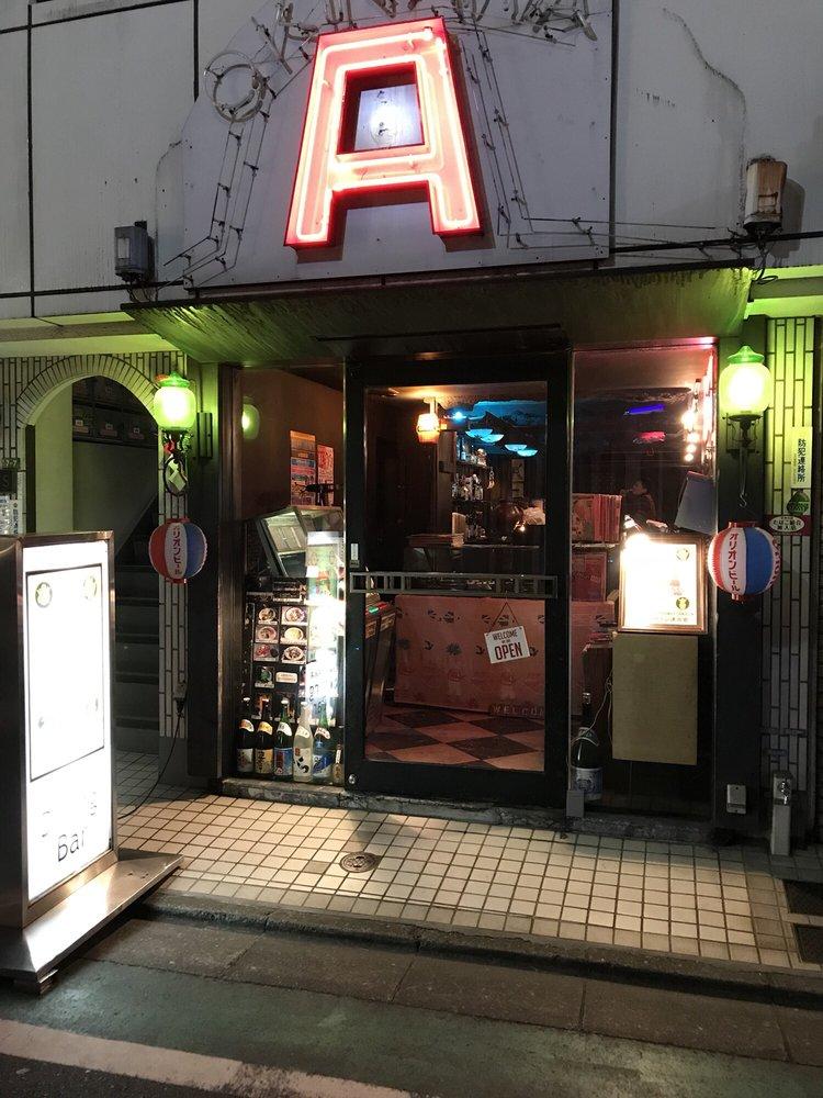 A Sign Bar 2nd