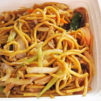Eat Rice Restaurant Homewood Il