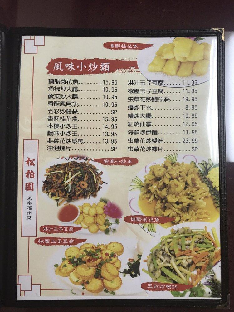 Best Fuzhou Restaurant: 71A Eldridge St, New York, NY