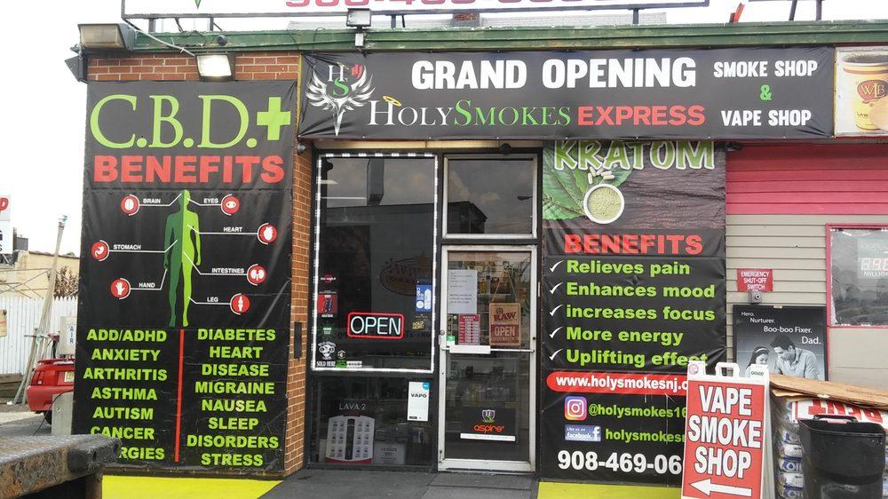Holy Smokes Express: 845 Summer St, Elizabeth, NJ