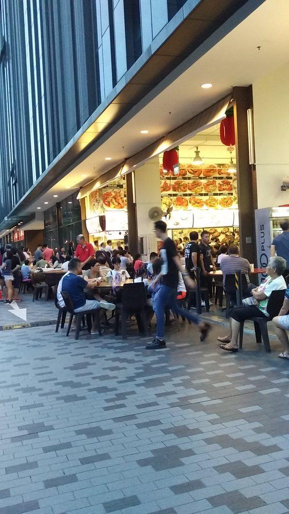Xian Seafood Village