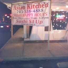 Delightful Photo Of Asian Kitchen   Arlington, VA, United States