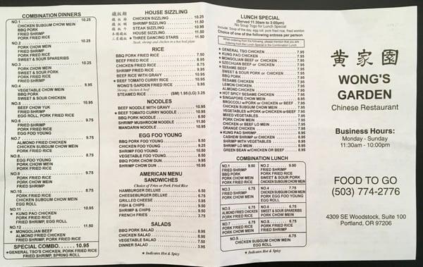 wongs garden 4309 se woodstock blvd portland or restaurants mapquest - Wongs Garden