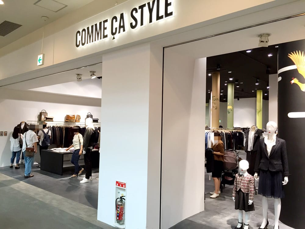 Comme Ca Style Toyosu La La Port