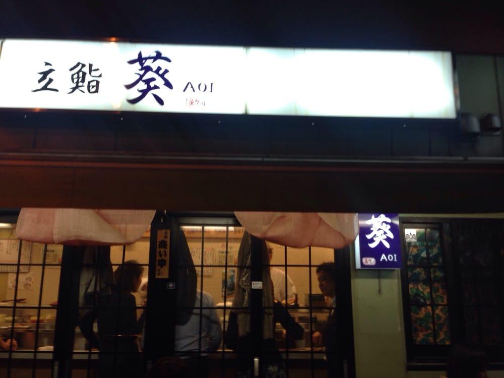 Tachizushi AOI / Standing-sushi