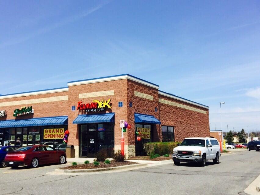 Chinese Food Restaurants In Southfield Mi