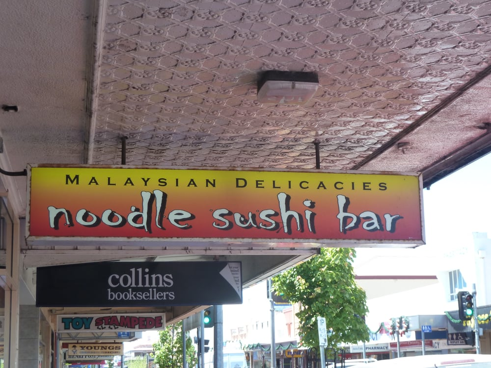 Malaysian Delicacies
