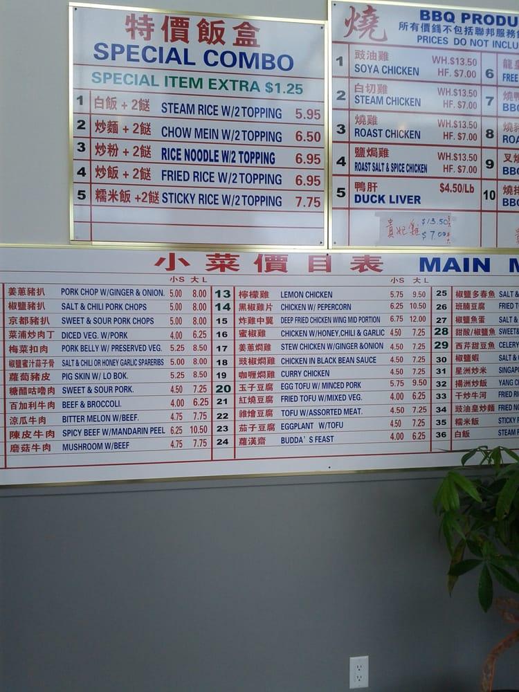 Della S Kitchen Menu Prices