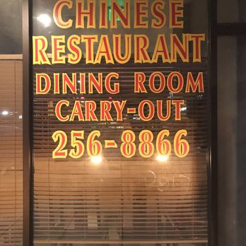 Chinese Food Delivery Nottingham Md