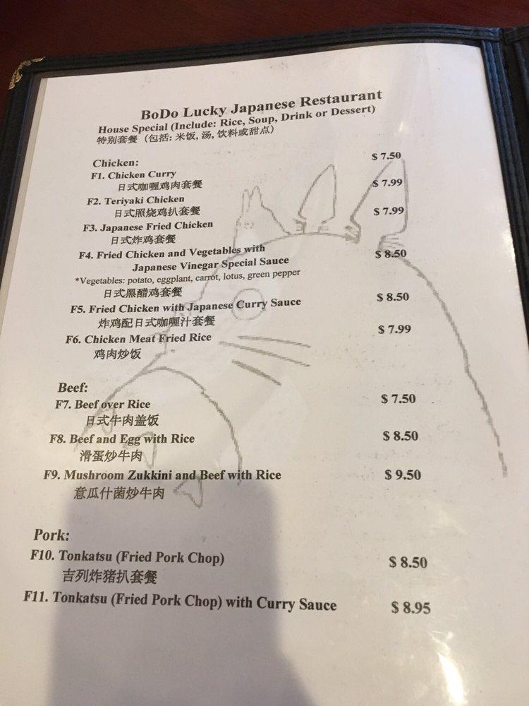 Bodo Lucky Japanese Restaurant Fremont Ca