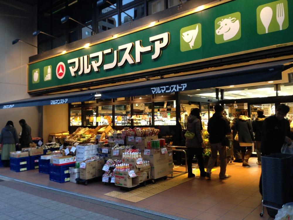 Maruman Store Nihombashi Bakurocho