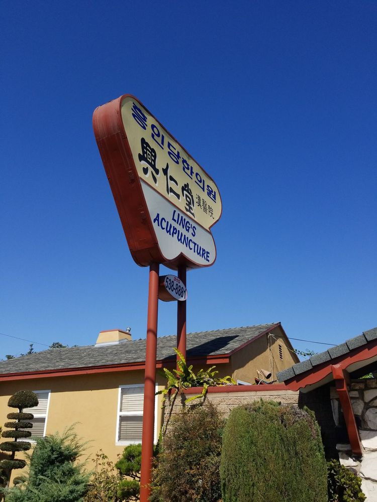 Ling's Acupuncture & Herbs: 2615 Marine Ave, Gardena, CA