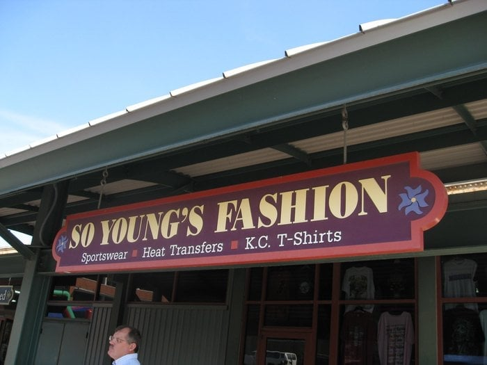 So Young's Boutique