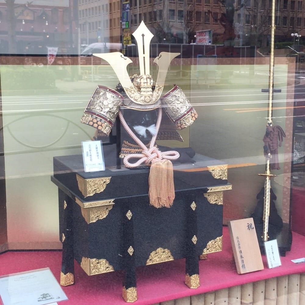 Japan Swords
