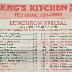 photo of chengs kitchen pennington nj united states - Changs Kitchen