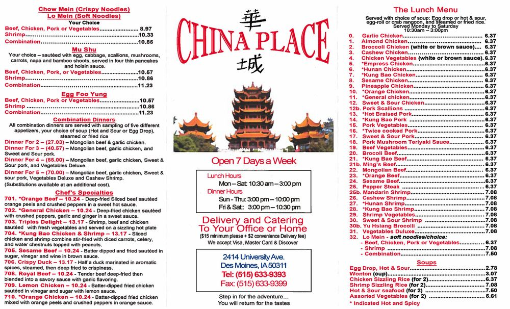 China place 33 photos 32 reviews chinese 2414 for Asian cuisine grimes ia menu