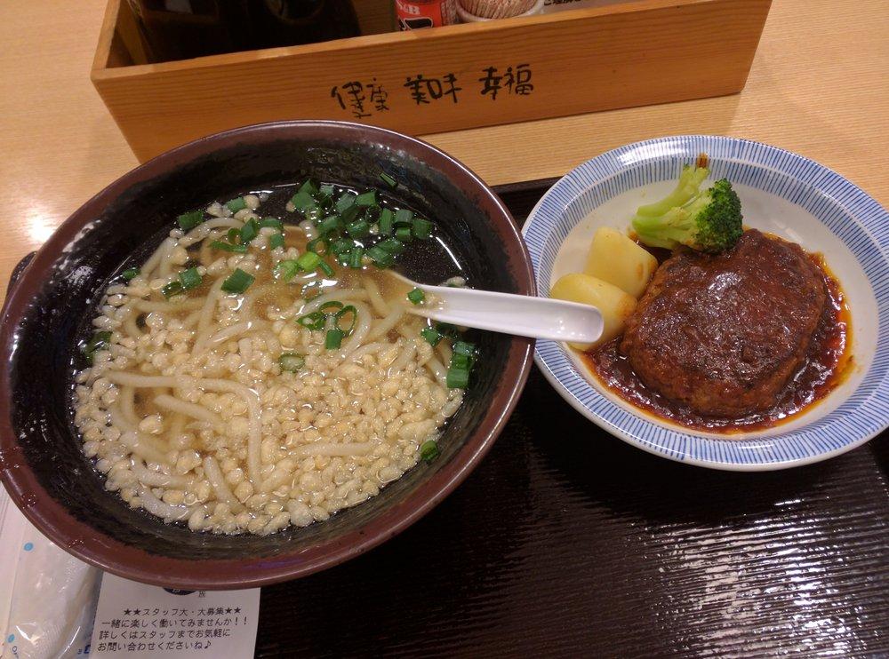 Higashi Shinshuku Shokudō