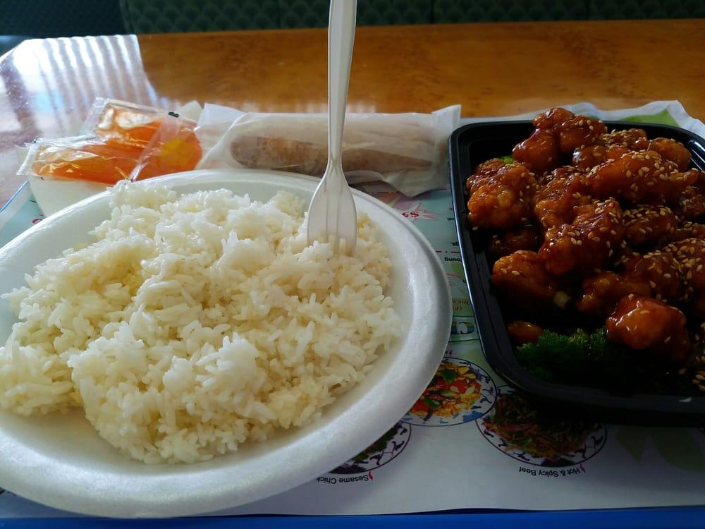 Chinese Food Walmart Plaza