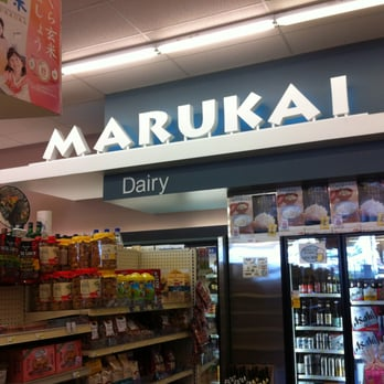 MARUKAI eSTORE Promo Codes for December Save 50% w/ 0 active MARUKAI eSTORE. Today's best nudevideoscamsofgirls.gq Coupon: Save on Grocery Items (w/Free Pickup) at Your Local Walmart. Get crowdsourced + verified coupons at Dealspotr.