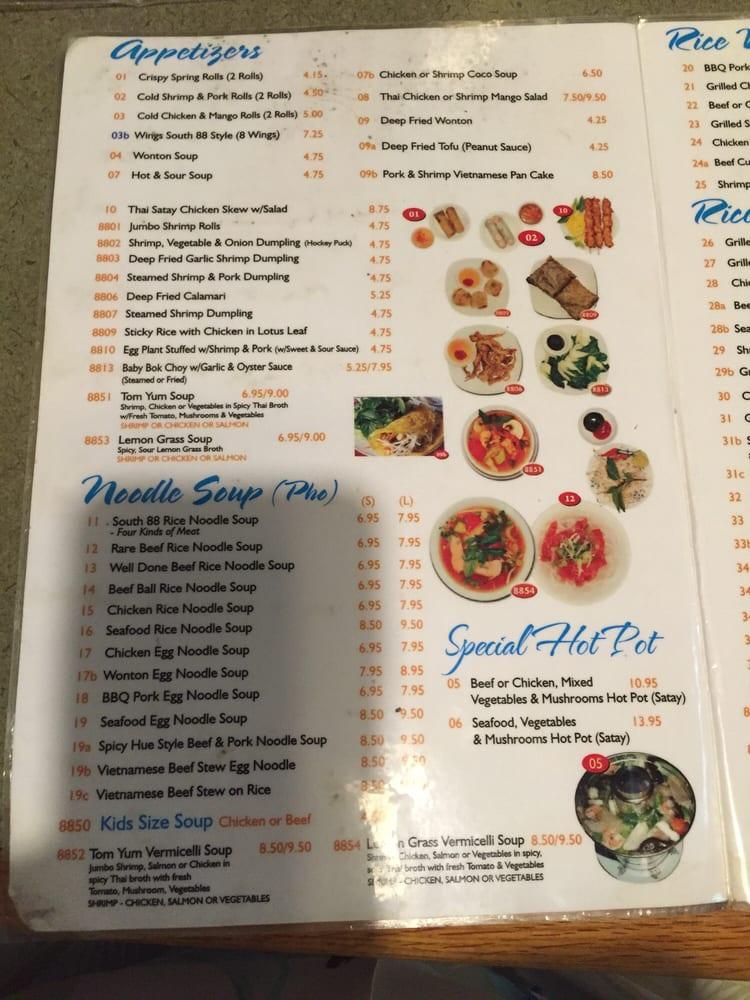 South 88 Viet Thai Restaurant Gift Card Orangeville On Giftly